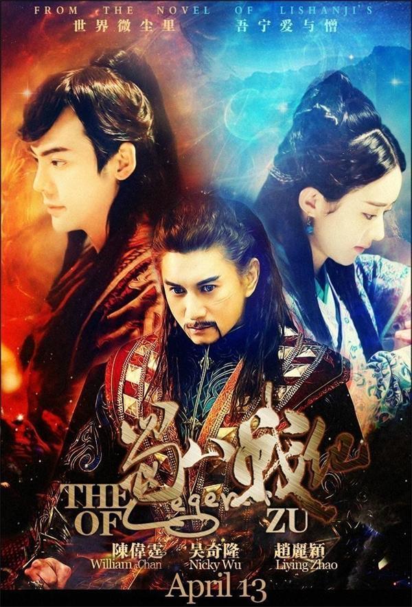 the legend of zu drama trailers