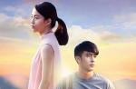 Love You, Samur Dao Trailer