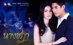 Nang Chada Trailer