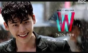 W - Two World Trailer