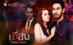 Hua Jai Teuan Trailer