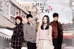TV Novel – My Mind's Flower Rain Ost