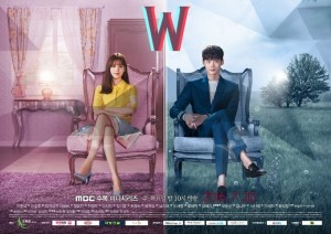 W – Two Worlds Teaser