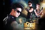 Nak Soo Maha Gaan Teaser