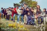 The Shining Eun Soo Trailer