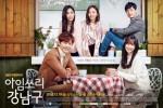 I'm Sorry Kang Nam Goo Teaser