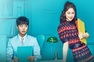 Introverted Boss Ost