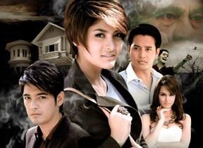 Ngao Phrai Trailer