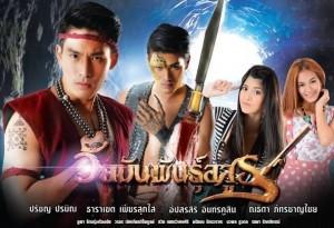 Wai Man Phan Asun Trailer