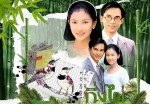 King Pai 1998 Ost