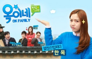 Ok Family Trailer