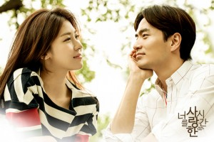 The Time We Were Not In Love Ost