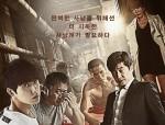 Bad Guys Trailer
