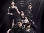 Cheongdamdong Scandal Trailer