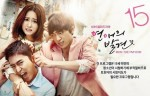 Discovery of Romance Trailer