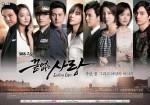 Endless Love Trailer
