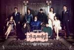 Family Secrets Trailer