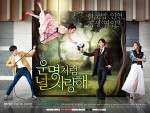 Fated to Love You Trailer