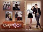 Apgujeong Midnight Sun Trailer