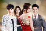 Greatest Marriage Trailer