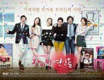Rosy Lovers Trailer