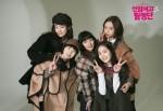 Seonam Girls High School Investigators Trailer