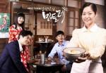 TV Novel – Single Minded Dandelion Trailer