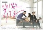 Valid Love Trailer