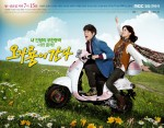 Here Comes Mr. Oh Trailer