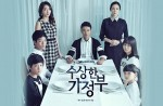 The Suspicious Housekeeper Trailer