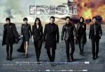 IRIS 2 Trailer