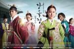 Jang Ok Jung Trailer