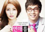 Looking Forward to Romance Trailer
