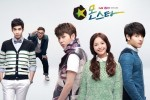 Monstar tvN Trailer