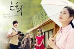 TV Novel – Eun Hee Trailer