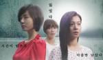 Heartstrings Trailer