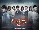 Scandal : a Shocking and Wrongful Incident Trailer