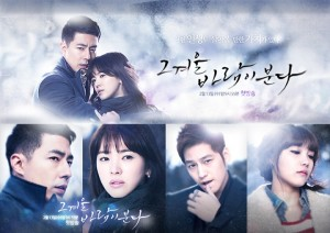 That Winter, The Wind Blows Trailer