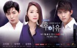 Who Are You? tvN Trailer