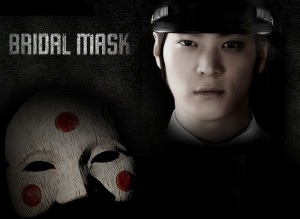 Bridal Mask Trailer