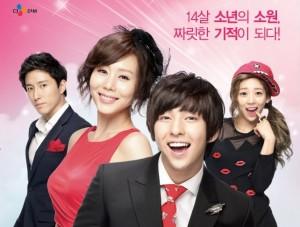 I Love Lee Tae Ri Trailer