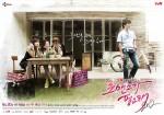 I Need Romance 2012 Trailer