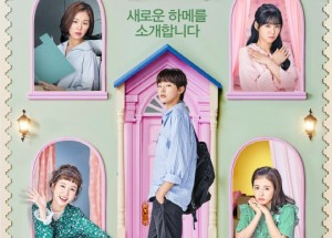 Age of Youth 2 Trailer
