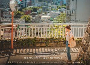 Han Yeo Reum's Memory Trailer