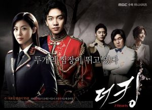 The King 2hearts Trailer