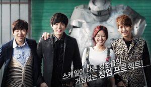 Monster jTBC Trailer