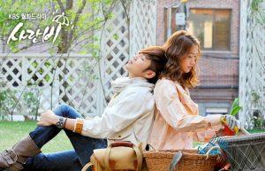 Love Rain Trailer