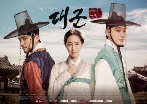 Grand Prince Trailer