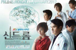 Syndrome Trailer